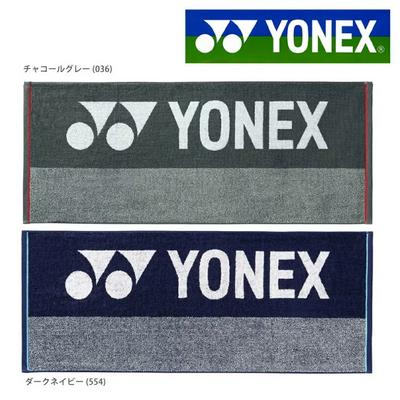 YONEX(ヨネックス)