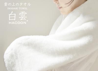 白雲(HACOON)