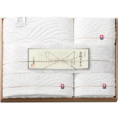 白織タオル