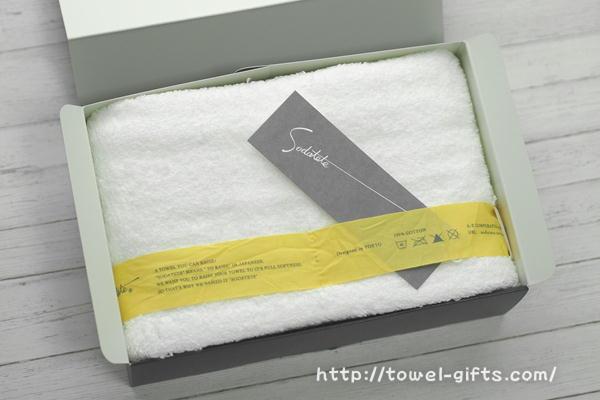 育てるタオル ギフト包装