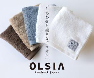 OLSIA