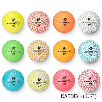 カラフルゴルフボール