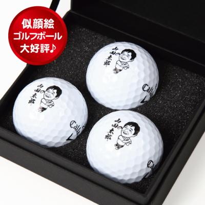 似顔絵ゴルフボール
