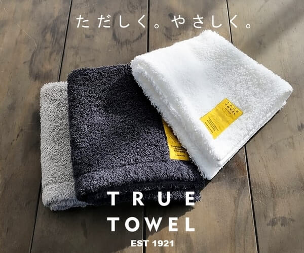 TRUE TOWEL