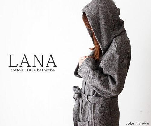 kontex LANA
